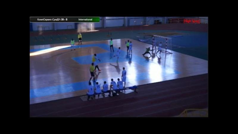 Футзал Вища ліга АФС КомпСервис СумДУ 2 International HighSportLive HSL