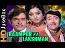 Raampur Ka Lakshman 1972 Full Video Songs Jukebox Randhir Kapoor Rekha Shatrughan Sinha