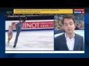 Новости на Россия 24 В Москве на чемпионате Европы по фигурному катанию разыграют первый комплект медалей