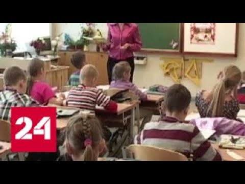 В Латвии задержан главный защитник русских школ - Россия 24