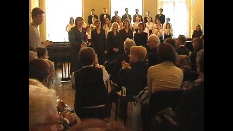 Академия Культуры ч.2. 15. 04.2004