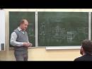 2. Архитектура ЭВМ. Процессоры. Системы команд и модели вычислений. CISC. RISC. Виртуальные машины