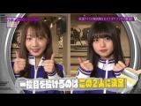 [FAM48INA] 180107 Nogizaka46 Eigo (Nogi Eigo) SP