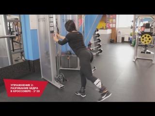 Он-лайн тренировка Лена Арсентьева World Class