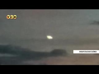 Новости НЛО. Неопознанный летающий объект в небе над Приднестровьем