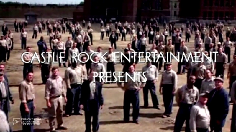 Побег Из Шоушенка Официальный Трейлер 1 (1994) - Тим Роббинс, Морган Фриман, Фрэ(1)