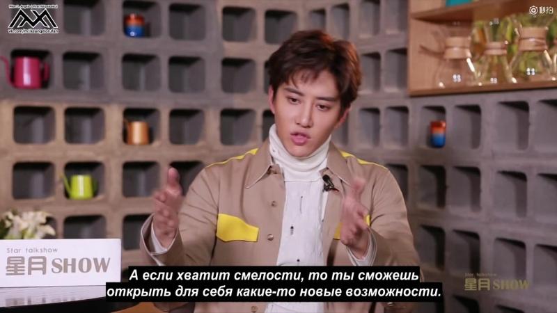 Интервью Майка для Star Talk Show (рус.саб)