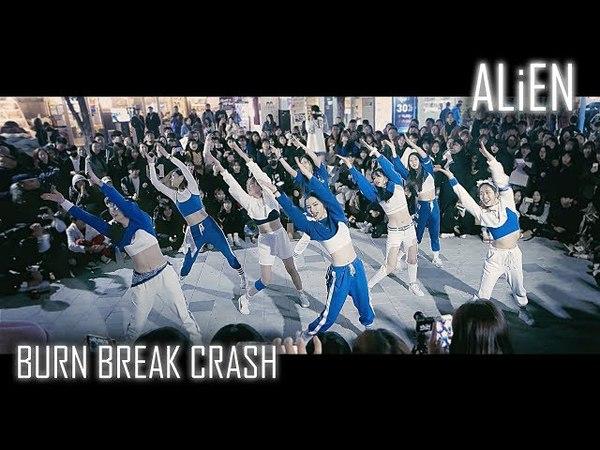2017 마지막 버스킹 ALiEN Burn Break Crash Aanysa x Snakehips Choreography by Euanflow 직캠 by lEtudel