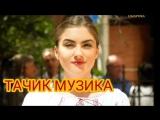 ЭРОНИ ОШИК ОШИКО  ТАМОШО КНЕН 2017 БЕХТАРИН СУРУД.mp4