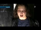 В Саратове ревнивец зверски избил девушку и поджег квартиру
