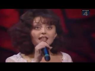 Анжелика Варум - Городок (Песня 94) музыка 90-х 90-е