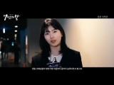 Repost @baekkotmaeul - - 영화 7년의 밤 추천 영상 배수지 - - 수지 Suzy 7년의밤 httpst.coadS03KSyyr