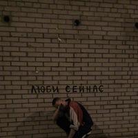 Аватар Андрея Сторожко