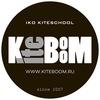 "Кайт школа ""KITEBOOM""  kite school"