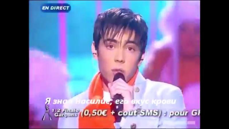 Prime 15, 2004.12.10-10 Je sais pas.Я знаю(rus.sub)