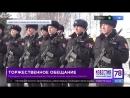 """ТК """"78"""" - Молодые сотрудники вневедомственной охраны торжественно приняли присягу"""