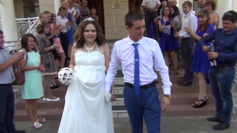 10)Свадьба Ани и Андрея - Выход из Загса 19.08.2016 (Нижнекамск)
