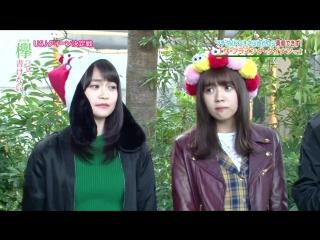[FAM48INA] 171211 Keyakizaka46 - Keyakitte, Kakenai ep109