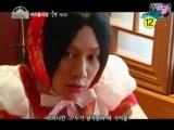 Случай в обычной корейской семье (Super Junior)