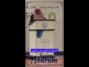 رتله ترتيلا تخريج حفظة القرآن الكريم في المسجد النبوي الشريف