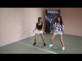 Как научиться танцевать тверк дома для начинающих