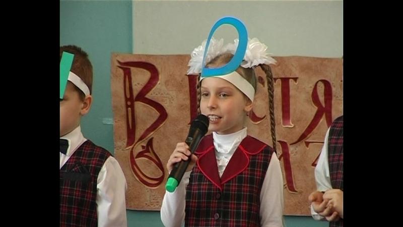 На минувшей неделе в школе № 5 г. Комсомольское прошел праздник прощания с азбукой