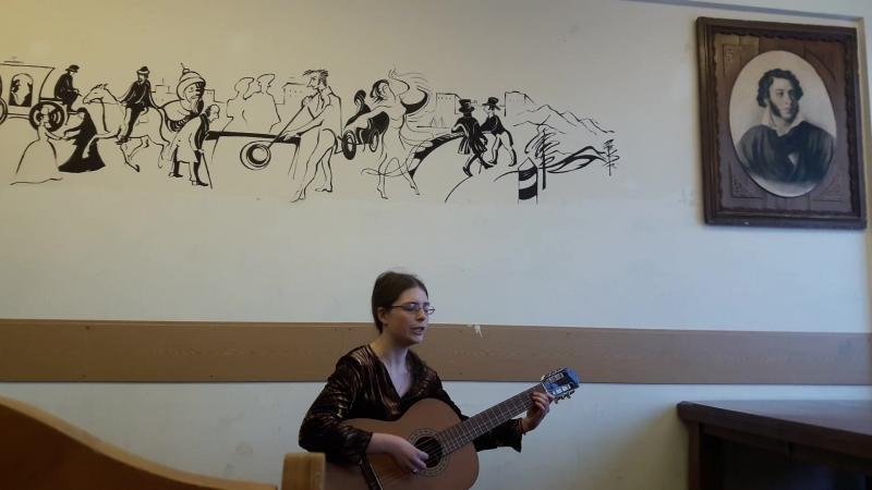 Арина Сёмова - Песня изгнанника