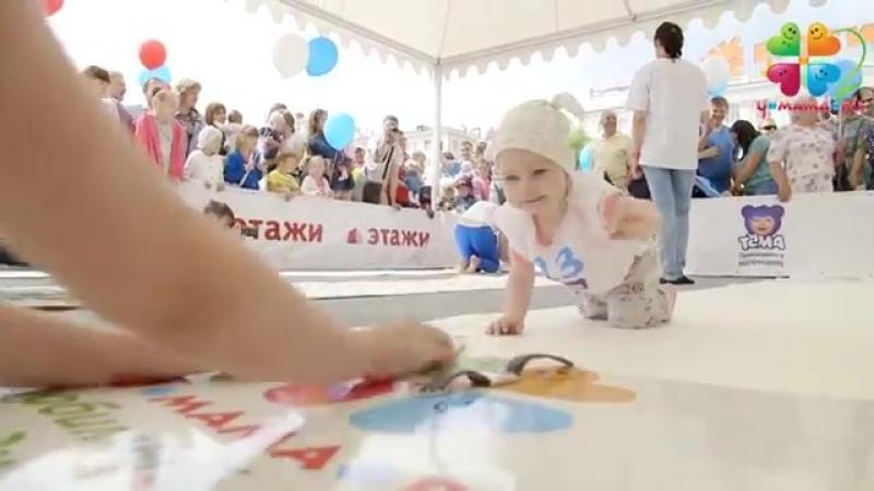 Чемпионат ползунков 2016