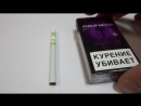 Cigarettes - Philip Morris and Cavallo