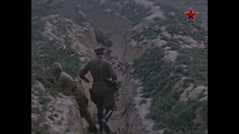 Война на Западном направлении 4 серия-Сквозь дым и горечь неудач