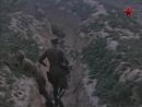 Война на Западном направлении 4 серия Сквозь дым и горечь неудач