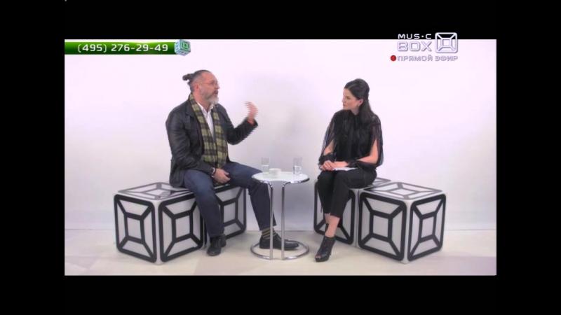 Прямой эфир от 26 10 2017 Юрий Грымов