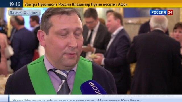 Новости на Россия 24 • Липецкий фермер получил французское дворянство за Козью морду