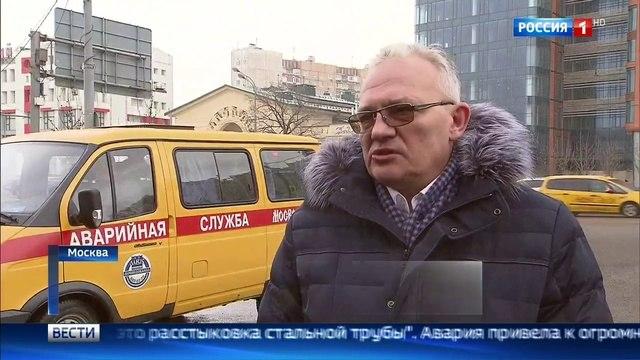 Вести-Москва • Коммунальная авария парализовала движение на Садовом кольце