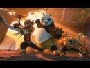 Кунг-фу панда, все части!)