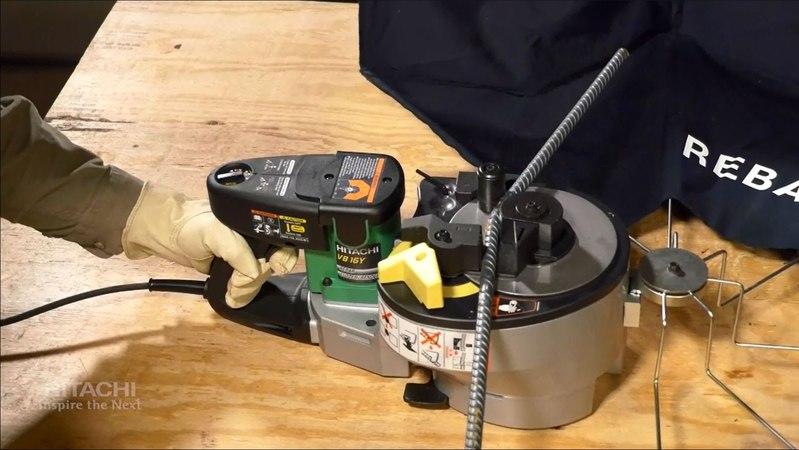 Hitachi 8 Amp Rebar Bender and Cutter - VB16Y