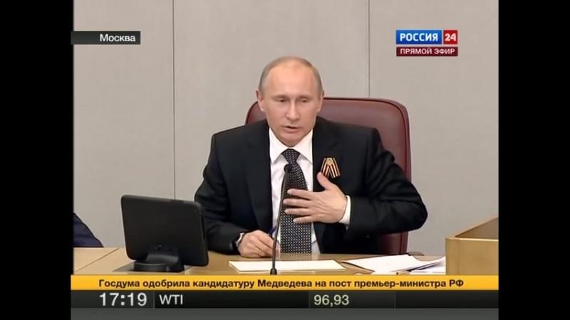 Путин о своём тяжёлом детстве. Он ходил в одних галошах.
