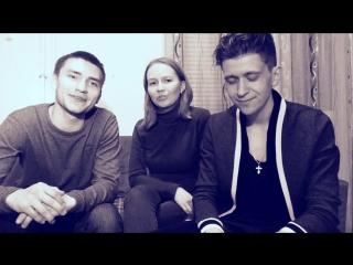 Bruno Mars - Just the way you are (COVER by Иван RAMZI & Юрий Веренкиотов & Екатерина Ковалёва)
