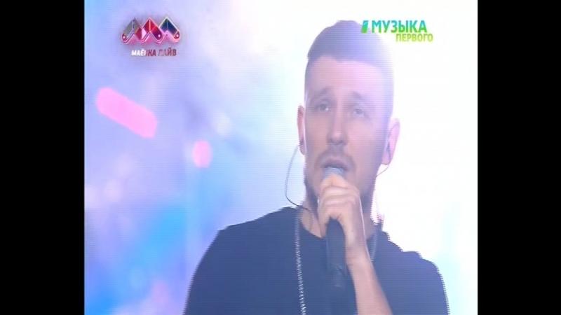 Luxor - MegaMix (Маевка Live 2018)