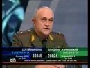 Жириновский против трусливого генерала