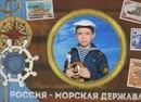 Елена Новикова фото #10