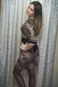 Карина Родионова