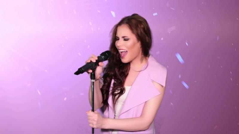 Катерина Корс - Million voices (Полина Гагарина - Million voices)