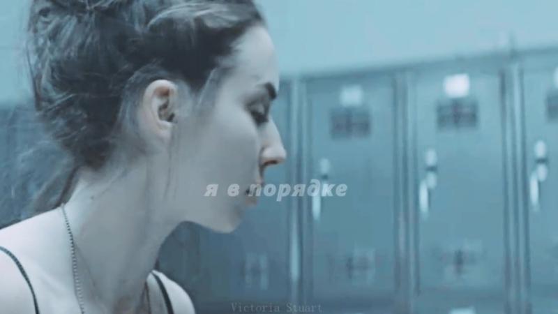 Multifandom _ Anorexia _ голос в голове [2000 ]