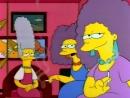 13x12 - Мардж, перенось свій зад сюди