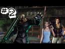 🎮 Resident Evil 3 Nemesis - дуем коку , пиво пьём , зомбарям весь зад порвём 2.🎮