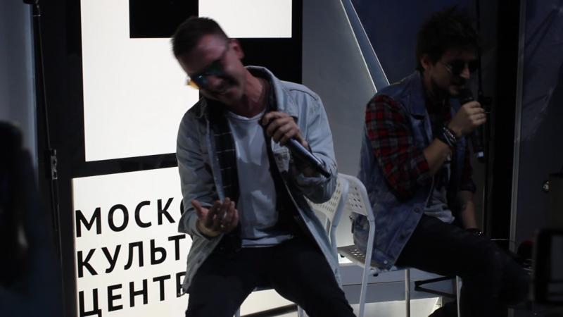 Маяковский Чужая