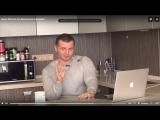 Денис Борисов про финансовые пирамиды.