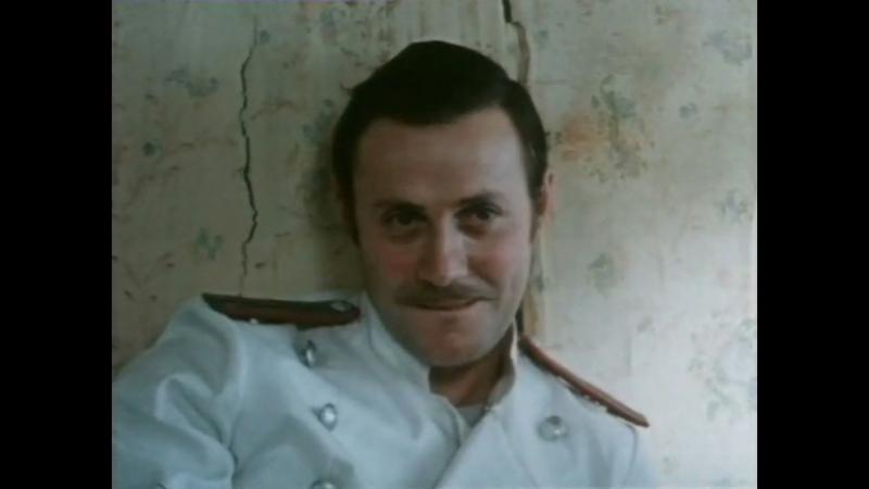 Моя жизнь (1972) (3 серия)