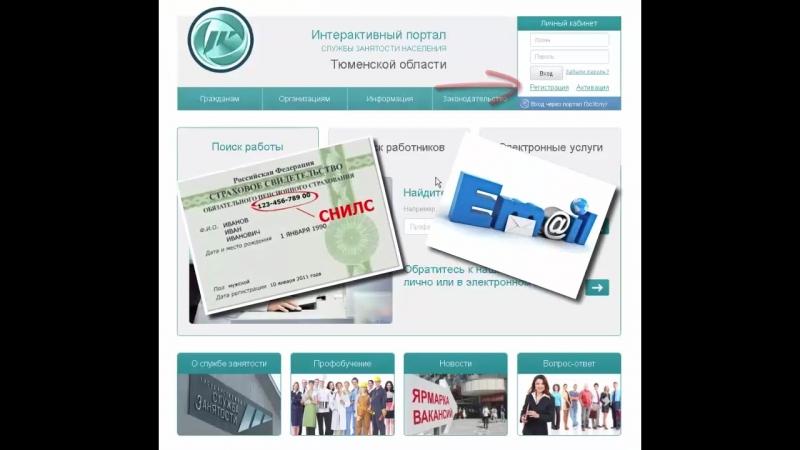 Регистрация граждан на ИАП